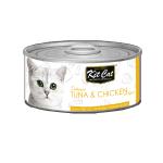 Kit Cat 無穀物肉凍貓罐頭 吞拿魚+雞 80g (KC-256) 貓罐頭 貓濕糧 Kit Cat 寵物用品速遞