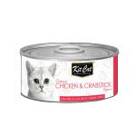 Kit Cat 無穀物貓罐頭 雞+蟹肉 80g (KC-2173) 貓罐頭 貓濕糧 Kit Cat 寵物用品速遞
