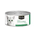 Kit Cat 無穀物貓罐頭 吞拿魚+蝦 80g (KC-2210) 貓罐頭 貓濕糧 Kit Cat 寵物用品速遞