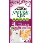 MonPetit Natural Kiss 吞拿魚肉粒去毛球配方10g (4本) (紫色) (12433771) 貓小食 MonPetit 寵物用品速遞