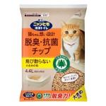 unicharm消臭大師-木貓砂-日本花王脫臭抗菌大粒木貓砂-4_4L-黃-木貓砂-寵物用品速遞