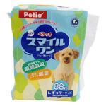 Petio-瞬間吸收超薄除臭寵物尿墊-狗尿墊-狗尿片-33x45-S碼-88枚-淺藍-狗尿墊-寵物用品速遞