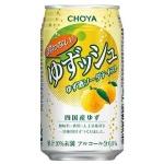 梅酒-Plum-Wine-蝶矢CHOYA-無酒精柚子酒-350ml-白黃罐-酒-清酒十四代獺祭專家