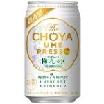梅酒-Plum-Wine-蝶矢The-CHOYA-Ume-Press-超梅感梅酒-350ml-白罐-酒-清酒十四代獺祭專家