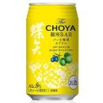 梅酒-Plum-Wine-蝶矢CHOYA-銀座BAR-Ume-Gin-Cocktail-雞尾酒梅酒-350ml-黃罐-酒-清酒十四代獺祭專家