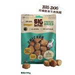 Big-Dog-冷凍脫水狗糧-雞配方-490g-BD_C-Big-Dog-寵物用品速遞