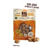 Big-Dog-冷凍脫水狗糧-羊配方-490g-BD_L-Big-Dog-寵物用品速遞