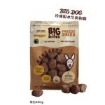 Big-Dog-冷凍脫水狗糧-袋鼠配方-490g-BD_K-Big-Dog-寵物用品速遞
