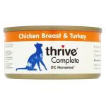 Thrive脆樂芙 貓罐頭 雞+火雞 Chicken & Turkey Breast 75g (橙色) (T_C_CT_1) 貓罐頭 貓濕糧 Thrive 脆樂芙 寵物用品速遞
