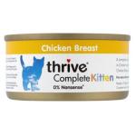Thrive脆樂芙 幼貓罐頭 雞胸肉 Kitten Chicken Breast 75g (黃色幼貓) (T_C_C_K) 貓罐頭 貓濕糧 Thrive 脆樂芙 寵物用品速遞