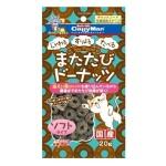 日本CattyMan 貓小食 木天蓼冬甩 20g 貓小食 CattyMan 寵物用品速遞