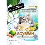 Fussie-Cat高竇貓-豆腐貓砂-Fussie-Cat-高竇貓日本製豆腐貓砂-雙孔-7L-豆腐貓砂-豆乳貓砂-寵物用品速遞