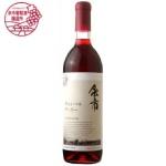 余市ワイン 北海道キャンベルアーリー紅酒 Yoichi Hokkaido Campbell early Red Wine 720ml 紅酒 Red Wine 日本紅酒 清酒十四代獺祭專家