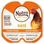 Nutro-貓濕糧-法式肉醬雞肉-Pate-Chicken-2_64oz-10200823-Nutro-寵物用品速遞