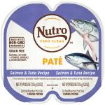 Nutro-貓濕糧-法式肉醬三文魚-吞拿魚-Salmon-Tuna-2_64oz-10200825-Nutro-寵物用品速遞