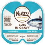 Nutro-貓濕糧-濃汁肉塊吞拿魚-CIG-Tuna-2_64oz-10201050-Nutro-寵物用品速遞