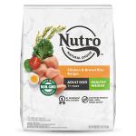 Nutro 成犬 體重控制 雞肉及全糙米配方 Adult Chicken Lentils & Sweet Potato Recipe 30lb (10157624) 狗糧 Nutro 寵物用品速遞