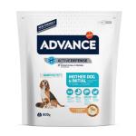 狗糧-ADVANCE-日常護理-懷孕或產後狗媽媽及初生BB狗糧-MOTHER-DOG-INITIAL-800g-923529-ADVANCE-處方糧-寵物用品速遞