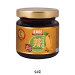 主人生活用品雜貨-左顯記-桂林辣椒醬-94g-021010-食用品-寵物用品速遞