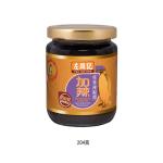 主人生活用品雜貨-左顯記-加辣桂林辣椒醬-204g-022024-食用品-寵物用品速遞