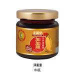 主人生活用品雜貨-左顯記-加加辣桂林辣椒醬-84g-022031-食用品-寵物用品速遞