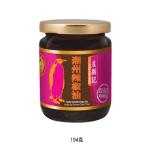 主人生活用品雜貨-左顯記-潮州辣椒油-194g-113012-食用品-寵物用品速遞