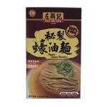 左顯記 秘製蠔油麵 Oyster Sauce Noodles 250g (F-O-N-11073) 生活用品超級市場 食用品