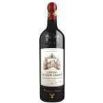 紅酒-Red-Wine-France-Chateau-La-Tour-Carnet-2014-法國上梅多克拉圖嘉利紅酒-750ml-法國紅酒-清酒十四代獺祭專家