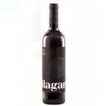 果酒-Fruit-Wine-Spain-Ilagres-Tempranillo-Grenache-750ml-酒-清酒十四代獺祭專家