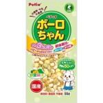 Petio 狗小食 健康低敏減糖蔬菜小饅頭 55g (90500919) 狗小食 Petio 寵物用品速遞
