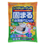 木貓砂 日本Hitachi 凝固消臭大粒木貓砂 4L 貓砂 木貓砂 寵物用品速遞