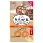 日本CattyMan 貓小食 無添加良品 圈形雞肉 15g 貓小食 CattyMan 寵物用品速遞