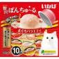 貓小食-日本INABA-貓小食-豪華啫喱-金槍魚及白飯魚-35g-10個入-CIAO-INABA