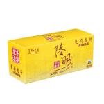 陸羽茶包 茉莉香片 Jasmine 25片 生活用品超級市場 飲品