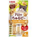 CIAO 貓零食 日本 Pure Chiu 天然軟心零食粒 純雞柳味 10g 4袋入(橙) (QSC-314) 貓小食 CIAO INABA 貓零食 寵物用品速遞