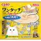 CIAO-貓零食-日本-One-Touch-1兆個乳酸菌肉泥杯-雞肉扇貝味-13g-15個入-黃-SC-317-CIAO-INABA-貓零食