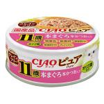 CIAO 日本貓罐頭 Pure系列 11歲以上 金槍魚+鰹魚 70g (粉紅) (CC-47) 貓罐頭 貓濕糧 CIAO INABA 寵物用品速遞