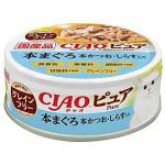 CIAO 日本貓罐頭 Pure系列 金槍魚+鰹魚+白飯魚 70g (淺藍) (CC-42) 貓罐頭 貓濕糧 CIAO INABA 寵物用品速遞