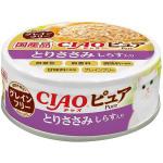 CIAO 日本貓罐頭 Pure系列 雞肉+白飯魚 70g (紫) (CC-49) 貓罐頭 貓濕糧 CIAO INABA 寵物用品速遞