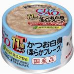 CIAO 日本貓罐頭 肉泥貓罐頭 11歲以上 白身鰹魚 75g (淺藍) (M-42) 貓罐頭 貓濕糧 CIAO INABA 寵物用品速遞