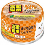 CIAO 日本貓罐頭 肉泥貓罐頭 高齡貓 14歲以上 白身金槍魚+白飯魚 75g (橙) (M-54) 貓罐頭 貓濕糧 CIAO INABA 寵物用品速遞