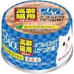 CIAO 日本貓罐頭 肉泥貓罐頭 高齡貓 14歲以上 鰹魚+鰹節 75g (藍) (M-52) 貓罐頭 貓濕糧 CIAO INABA 寵物用品速遞