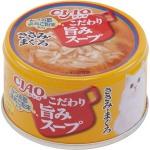 CIAO 日本貓罐頭 旨みスープ 雞肉+金槍魚 80g (紅) (A-181) 貓罐頭 貓濕糧 CIAO INABA 寵物用品速遞