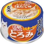 CIAO 日本貓罐頭 とろみ 金槍魚+雞肉+扇貝 80g (藍橙) (A-111) 貓罐頭 貓濕糧 CIAO INABA 寵物用品速遞