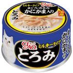 CIAO 日本貓罐頭 とろみ 金槍魚+雞肉+蟹柳 80g (藍黑) (A-112) 貓罐頭 貓濕糧 CIAO INABA 寵物用品速遞