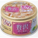CIAO 日本貓罐頭 豪華貓罐頭 三文魚+金槍魚+雞肉 70g (粉紅) (A-143) 貓罐頭 貓濕糧 CIAO INABA 寵物用品速遞