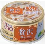CIAO 日本貓罐頭 豪華貓罐頭 燒鰹魚+金槍魚+雞肉 70g (橙) (A-144) 貓罐頭 貓濕糧 CIAO INABA 寵物用品速遞