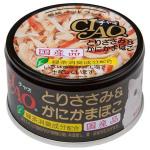 CIAO 日本貓罐頭 雞肉及蟹柳 85g (黑) (C-13) 貓罐頭 貓濕糧 CIAO INABA 寵物用品速遞