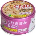 CIAO 日本貓罐頭 雞肉及鰤魚 85g (粉紫) (A-38) 貓罐頭 貓濕糧 CIAO INABA 寵物用品速遞