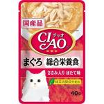 CIAO 貓濕糧 日本綜合營養 貓濕糧包 金槍魚+雞肉+扇貝 40g (紅粉) (IC-303) 貓罐頭 貓濕糧 CIAO INABA 寵物用品速遞